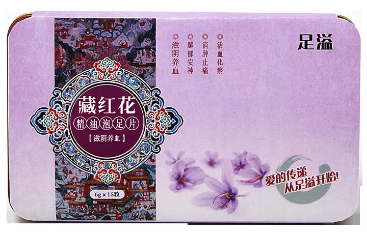 藏红花正面720-460.png